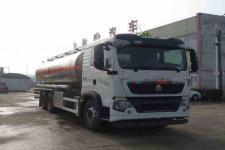 SLS5251GRYZ5易燃液体罐式运输车
