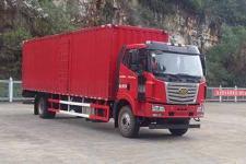 一汽柳特國五單橋廂式運輸車182-223馬力5-10噸(LZT5180XXYPK2E5L10A95)