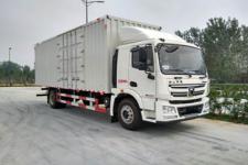 徐工重卡国五单桥厢式运输车160-241马力5-10吨(NXG5180XXYN5)