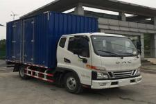 南京骏铃E5排半厢车(搬家公司专供车型)