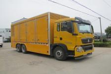 HAC5250XDY电源车