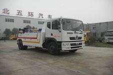 国五东风道路清障救援车