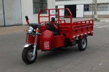 五征牌7Y-1150DA25型自卸三轮汽车