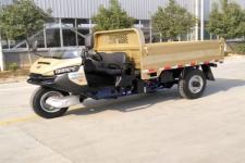 五征牌7YP-1450D35型自卸三轮汽车
