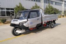 五征牌7YPJZ-14100PD5型自卸三轮汽车