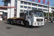 中洁牌XZL5258ZXX5型车厢可卸式垃圾车