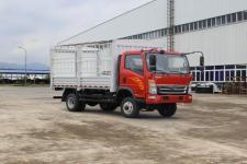 豪曼越野仓栅式运输车(ZZ2048CCYE27EB0)