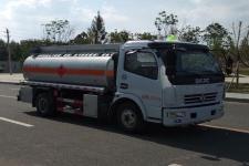 HLL5080GJYE5加油车