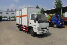 华通牌HCQ5042XFWJX5型腐蚀性物品厢式运输车13607286060