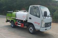 舜德牌SDS5040GPSKM型绿化喷洒车