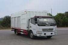 新东日牌YZR5080TWCE型污水处理车