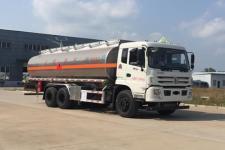 程力威牌CLW5250GYYL5EQ型铝合金运油车