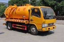 天威缘牌TWY5045GQWE5型清洗吸污车