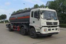 中汽力威牌HLW5255GFW5EQ型腐蚀性物品罐式运输车