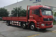 陕汽国五前四后四货车211马力13605吨(SX1258GM549TL)