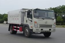 新东日牌YZR5042ZLJCGC型自卸式垃圾车