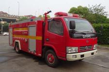 程力威牌CLW5070GXFGL25型干粉水联用消防车