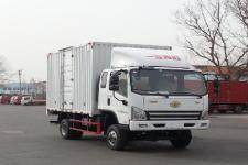 解放牌CA2040XXYP40K61L2T5E5A84型越野厢式运输车