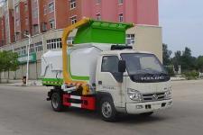 虹宇牌HYS5040ZLJB5型垃圾转运车