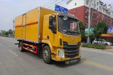 华通牌HCQ5181XFWLZ5型腐蚀性物品厢式运输车
