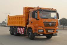 陕汽牌SX3258MR354TL型自卸汽车