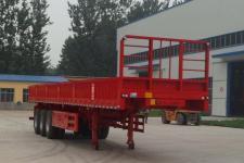 华鲁业兴11米33吨3自卸半挂车