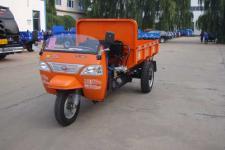 7YP-1150DA23五征自卸三轮农用车(7YP-1150DA23)