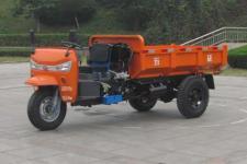 五征牌7YP-1450D42型自卸三轮汽车