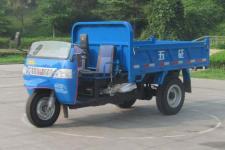 五征牌7YP-1450D40型自卸三轮汽车