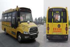 安凯牌HFF6661KY5型幼儿专用校车图片3