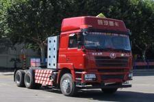 陕汽牌SX4258NV384TW1型危险品牵引汽车