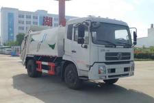 天锦12方压缩式垃圾车价格