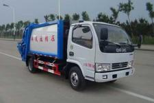 华通牌HCQ5075ZYSE5型压缩式垃圾车13797889952