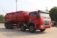 润知星牌SCS5311GWNZZ型污泥运输车