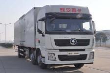 陕汽国五前四后四厢式货车245-301马力10-15吨(SX5250XXYXA9)