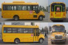 宇通牌ZK6739DX53型幼儿专用校车图片2