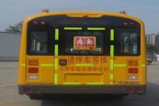 宇通牌ZK6739DX53型幼儿专用校车图片4
