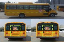 宇通牌ZK6739DX53型幼儿专用校车图片3
