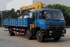 东风牌DFZ5250JSQSZ5D型随车起重运输车