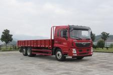 豪曼国五前四后四货车180马力14920吨(ZZ1258GH0EB0)