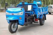 7YP-1150DA28-1五征自卸三轮农用车