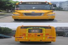 申龙牌SLK6800XCD5型小学生专用校车图片2