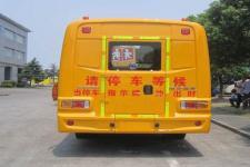 申龙牌SLK6800XCD5型小学生专用校车图片3