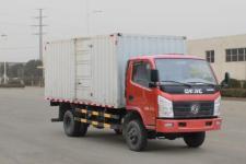 东风越野厢式运输车(EQ2045XXY2BDFAC)