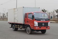 东风越野厢式运输车(EQ2045XXYL2BDFAC)