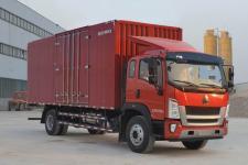 重汽HOWO轻卡国五单桥厢式运输车180-205马力5-10吨(ZZ5167XXYG521DE1A)