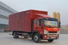 重汽HOWO轻卡国五单桥厢式运输车180-205马力5-10吨(ZZ5167XXYG471DE1A)