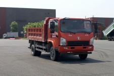 陕汽越野自卸汽车(SX2042GP5)