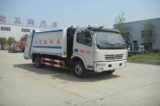 华通牌HCQ5112ZYSE5型压缩式垃圾车