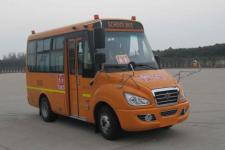 5.3米东风EQ6530STV幼儿专用校车图片